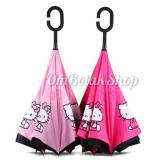 Jual Payung Terbalik Hello Kitty Karakter Sanrio Reverse Inverted Umbrella Original