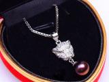 Spesifikasi Pearl Pearl Wgp 082 Kalung Mutiara Asli Black Dan Harganya