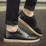 Beli Pria Peas Sepatu Korea Fashion Style Musim Dingin Sepatu Kulit Kasual Muda Hitam Online