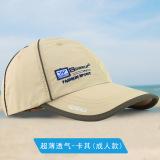 Spesifikasi Beberapa Topi Matahari Laki Laki Musim Panas Pelindung Sinar Matahari Orangtua Dan Anak Topi Korea Fashion Style Khaki Bagian Dewasa Online