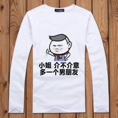 Kepribadian kemarahan komik lucu t-shirt lengan panjang pria spoof Emas kurator sabuk Tulisan katun murni kerah bulat Bawahan pakaian