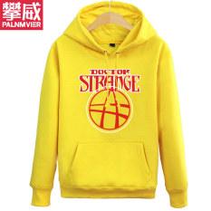 Pelindung Layar Aneh Sekeliling Pria atau Wanita Jas Kaos Sweater (Kuning 1)