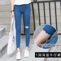 Spek Cicada Powder Celana Capri Model Pensil Wanita Jeans Berlubang Sebuah Lubang Biru Tua Oem