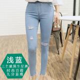 Jual Cicada Powder Celana Capri Model Pensil Wanita Jeans Berlubang Tiga Lubang Biru Muda Termurah