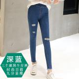 Diskon Cicada Powder Celana Capri Model Pensil Wanita Jeans Berlubang Tiga Lubang Biru Tua Tiongkok