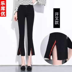 Europe Station Celana Cutbray Korea Fashion Style Rumbai Hitam Musim Semi dan Musim GugurIDR243700 Rp