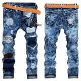Beli Kepribadian Populer Gaya Busana Lubang Bahan Jeans Fashion Pria Lurus Beggar Pants Biru Pake Kartu Kredit