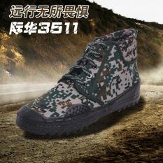 Pertanian Bernilai Tinggi Pergelangan Kesemek Tinggi Kamuflase Lahan Hutan  Sepatu Proyek Sepatu Karet (Lahan Hutan 09b66b8da4
