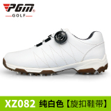 Jual Pgm Sepatu Golf Wanita Anti Tergelincir Tahan Air Murni Putih Berputar Gesper Tali Sepatu Murni Putih Berputar Gesper Tali Sepatu Online