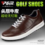Pgm Kulit Lembut Yang Super Bernapas Tahan Air Sepatu Kasual Sepatu Golf Coklat Gelap Untuk Mengirim Sepatu Dan Tas Warna Acak Original