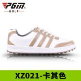 Toko Pgm Sepatu Golf Model Pria Khaki Kain Warna Khaki Kain Warna Online Terpercaya