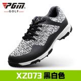 Berapa Harga Pgm Sepatu Golf Anti Air Tembus Angin Hitam Dan Putih Di Tiongkok