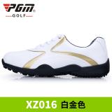 Jual Beli Pgm Sepatu Golf Anti Slip Tembus Angin Pria Emas Putih 3D Lapisan Dalam Bernapas Baru Tiongkok
