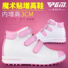 PGM Sepatu Bola Baru Sepatu Engkel Tinggi Wanita Sulap Stiker Tali Sepatu (Putih Merah Muda)