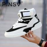Harga Pinsv Baru Air Merahaman Wanita Basket Shoes Midium Cut Basket Sneakers Sport Sepatu Putih Pinsv