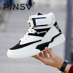 Jual Pinsv Baru Air Merahaman Wanita Basket Shoes Midium Cut Basket Sneakers Sport Sepatu Putih Murah