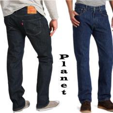 Toko Planet Jeans Celana Jeans Pria Reguler Garment Celana Jeans Pria