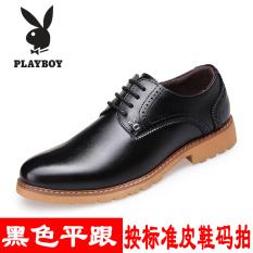 PLAYBOY Sepatu Kulit Musim Semi Sepatu Kulit Casual Kulit Asli