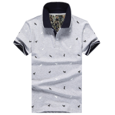 Diskon Polo Slim Lengan Pendek Baju Dalaman T Shirt Abu Abu Branded