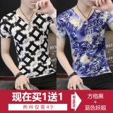 Jual Pria Busana Pria Ini Lengan Pendek T Shirt V Neck T Shirt Slim Bottoming Kemeja Kotak Hitam Biru Enchantress Online Tiongkok