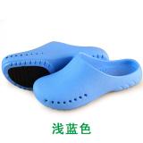 Jual Pria Dan Wanita Pertama Tiga Generasi Pelindung Laboratorium Operasi Sandal Sepatu Cahaya Biru Sepatu Wanita Sandal Wanita Oem