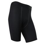 Jual Pria Elastis Tinggi Cepat Kering Kebugaran Pakaian Workout Pelatihan Rompi Celana Pendek Hitam