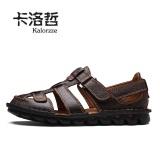Toko Pria Kata Tarik Pria Sandal Musim Panas Sendal Model Laki Laki Coklat Gelap Sepatu Pria Sepatu Sendal Lengkap Tiongkok