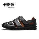 Jual Beli Pria Kata Tarik Pria Sandal Musim Panas Sendal Model Laki Laki Hitam Tiongkok