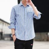 Pusat Jual Beli Pria Korea Bagian Tipis Slim Bergaris Lengan Panjang Kemeja Kemeja 339 Langit Biru Tebal Bar Cs119 Tiongkok