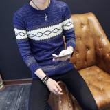 Harga Pria Musim Gugur Bagian Tipis Remaja Kemeja Rajut Korea Fashion Style Sweter Biru Tua Asli