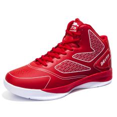 Sepatu Olahraga Pria Sepatu Super Bernapas Bola Keranjang Atlet Merah