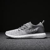 Jual Pria Ringan Sneakers Dilengkapi Ventilasi Mesh Sepatu Kasual Olahraga Grey Oem Branded