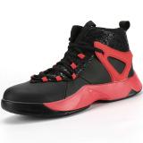 Harga Pria Sepatu Olahraga Bernapas Sepatu Basket Sepatu Atletik Terbuka Traveling Sepatu Siswa Sepatu Bernapas Sepatu Bola Basket Atlet Sepatu Merah Termurah