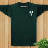 Jual T Shirt Pria Siswa Baju Dalaman Katun Ukuran Plus Kode Hijau Gelap Grosir