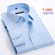 Kemeja Lengan Panjang Pria Satu Warna Doesn 'T Need untuk Disetrika Bisnis (1001) (1001)