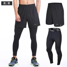 Pria tinggi elastis bernapas cepat kering celana legging celana ketat olahraga (Hitam) OE427FAAAR670XANID-