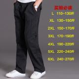 Harga Celana Olahraga Panjang Pria Lurus Model Tipis Ukuran Besar Hitam Celana Pria Celana Panjang Pria Celana Chino Celana Cargo Satu Set
