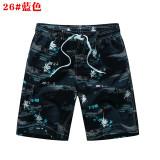 Jual Pria Ukuran Besar Longgar Pantai Celana Kamuflase Celana Pendek 26 Biru Branded Original