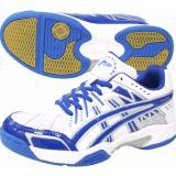 Professional Sabre Sepatu Volley R Blue White Silver Asli