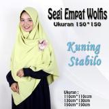 Spesifikasi Promo Jilbab Segiempat Wolfis Polos Ukuran 150 X 150 Termurah Merk Multi