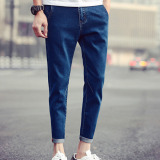 Review Puding Pria Fashion Slim Jeans Dark Blue Intl Oem