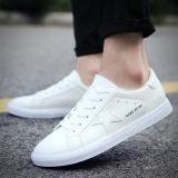 Puding Pria Putih Sepatu Bernapas Fashion Movement Leisure Sepatu Putih Promo Beli 1 Gratis 1
