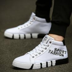 Harga Puding Sneaker Tinggi Atas Group Sport Casual Sepatu Putih Lengkap