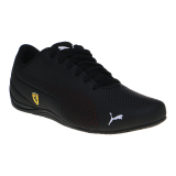 Ulasan Tentang Puma Drift Cat 5 Evo Sf Shoes Puma Black Rosso Corsa Puma Black
