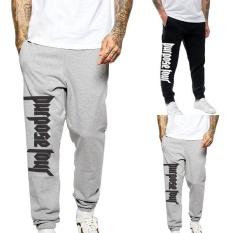 Spesifikasi Tujuan Tour Jogger Pakaian Olahraga Celana Sweatpants Justin Bieber Pria Kantong Celana Harem Celana Unisex Abu Abu Intl Lengkap Dengan Harga