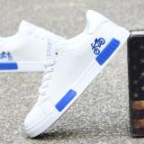 Review Pada Korea Fashion Style Putih Siswa Datar Sepatu Trendi Papan Sepatu Bai Lan Sepatu Pria Sepatu Kulit Sepatu Kerja Sepatu Formal Pria