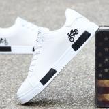 Ongkos Kirim Korea Fashion Style Putih Siswa Datar Sepatu Trendi Papan Sepatu Putih Dan Hitam Sepatu Pria Sepatu Kulit Sepatu Kerja Sepatu Formal Pria Di Tiongkok