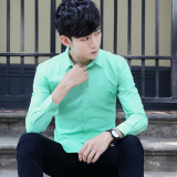 Toko Putih Versi Korea Lengan Panjang Musim Semi Kemeja Pria Kemeja Hijau Baju Atasan Kaos Pria Kemeja Pria Yang Bisa Kredit