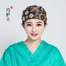 Rp 84.200. Hang-qiao Perawat Kapas Dicetak Pria atau Wanita Dokter Ruang Operasi Luar Ruangan Syal Topi Topi Bedah (Kesemek Kering Bunga topi )IDR84200