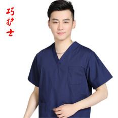 ... Bedah Pria atau Wanita Dokter Topi Topi Baru Perangko ( Topi +. Source · Hang-qiao Perawat Korea Modis Gaya Ruang Operasi Kerah V Warna Warni Mencuci ...